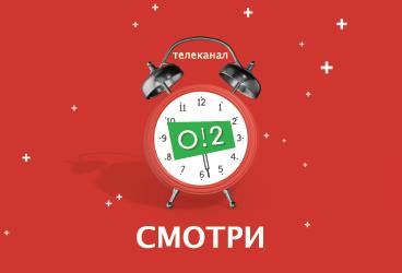 Нальчик купить билет на концерт театр юного зрителя ярославль афиша на сентябрь
